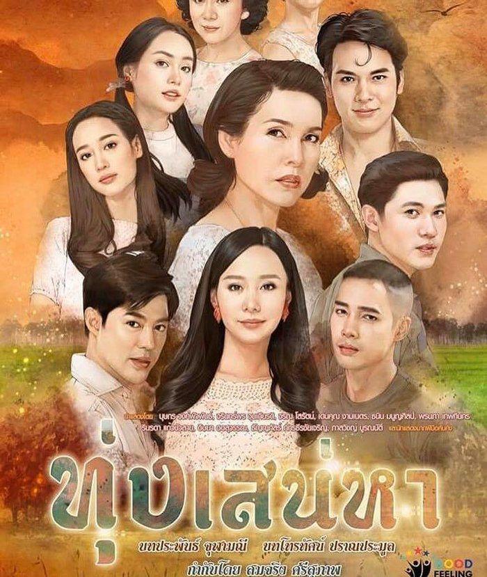Poster & trailer 12 bộ phim Thái của đài TV3 lên sóng 2020 nửa đầu năm (5)