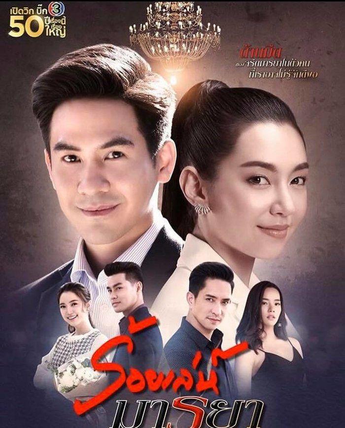 Poster & trailer 12 bộ phim Thái của đài TV3 lên sóng 2020 nửa đầu năm (9)