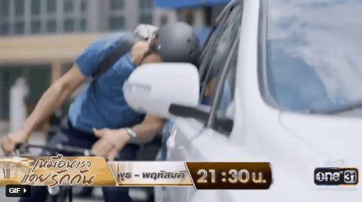 Trở Về Ngày Yêu Ấy tập 1: Đụng xe trúng ngay tiếng sét ái tính (1)