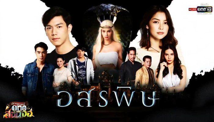 Và đây là 4 bộ phim truyền hình Thái Lan lên sóng tháng 2/2020 (2)