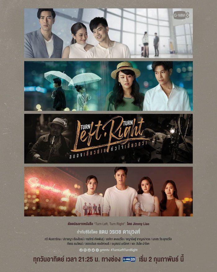 Và đây là 4 bộ phim truyền hình Thái Lan lên sóng tháng 2/2020 (5)
