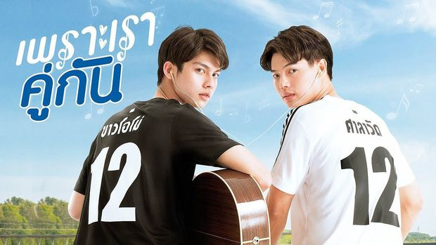 """Phim đam mỹ """"Vì chúng ta là một đôi"""" cán mốc 9,3 điểm trên Douban (2)"""