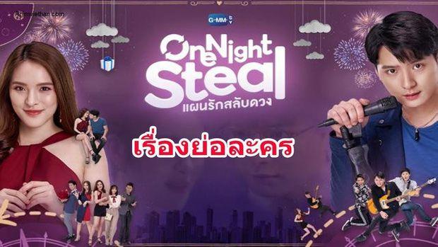 Thông tin dàn diễn viên phim School 2015: Who Are You bản Thái (8)