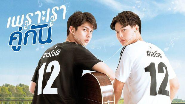 Top 5 phim đam mỹ Thái Lan nổi đình đám trên MXH Trung Quốc (1)
