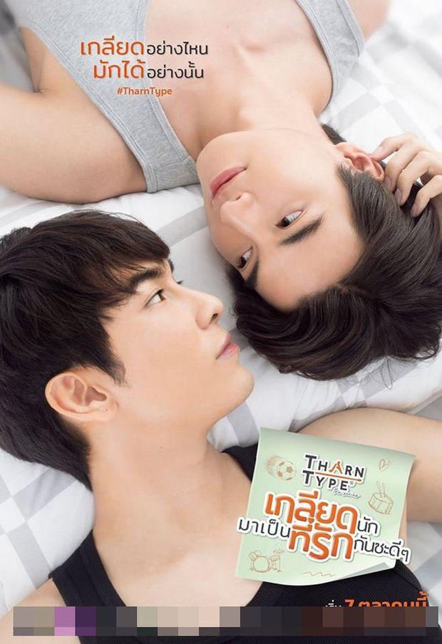 Top 5 phim đam mỹ Thái Lan nổi đình đám trên MXH Trung Quốc (2)