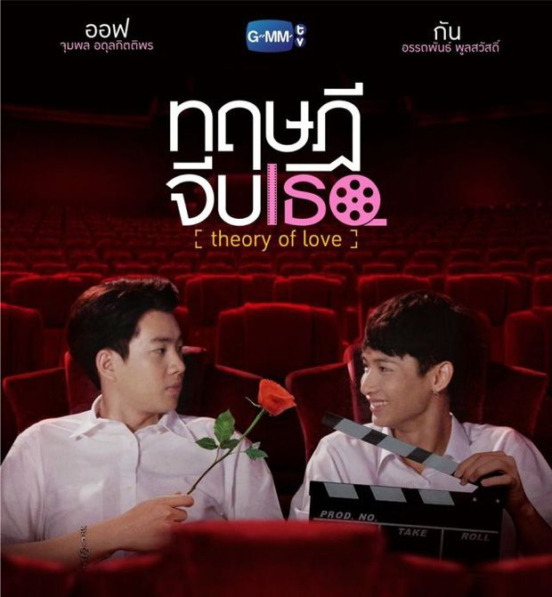Top 5 phim đam mỹ Thái Lan nổi đình đám trên MXH Trung Quốc (4)