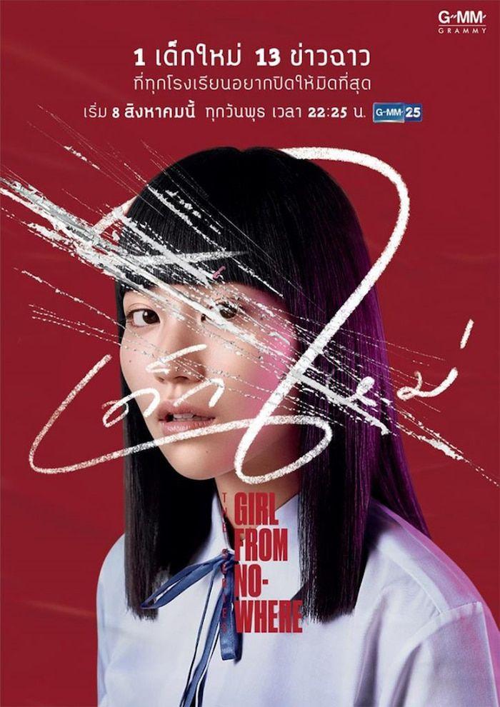 Top 6 phim ma, phim kinh dị học đường Thái Lan hay nhất hiện nay (1)