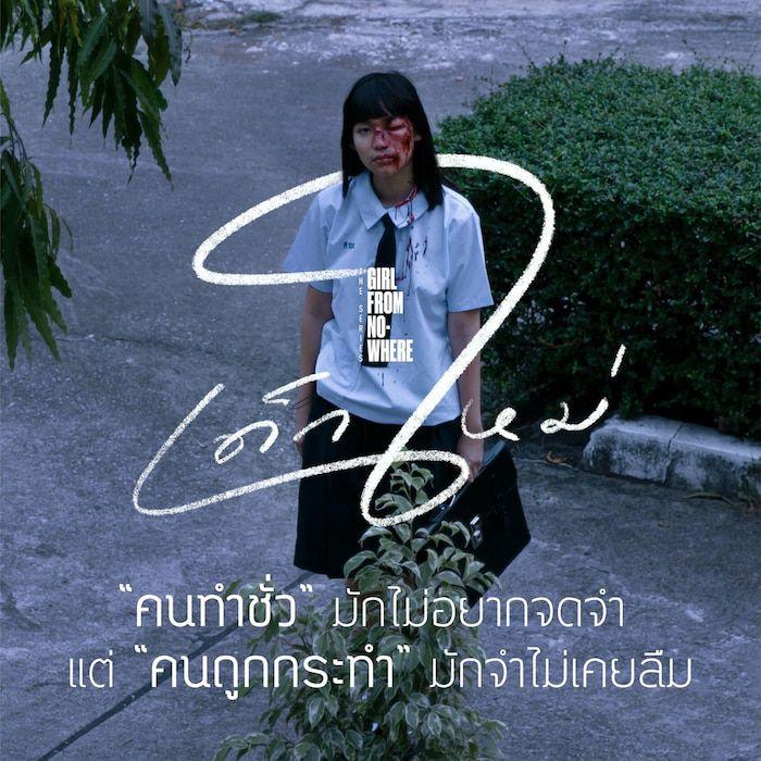 Top 6 phim ma, phim kinh dị học đường Thái Lan hay nhất hiện nay (2)
