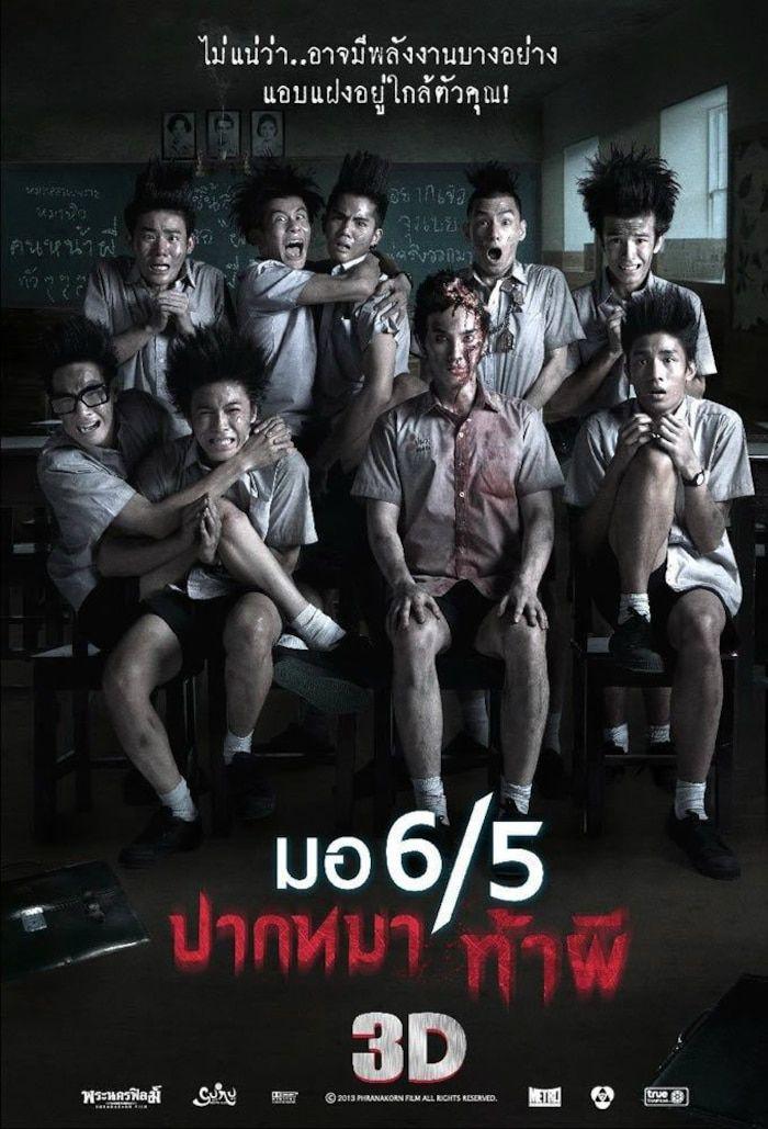 Top 6 phim ma, phim kinh dị học đường Thái Lan hay nhất hiện nay (5)