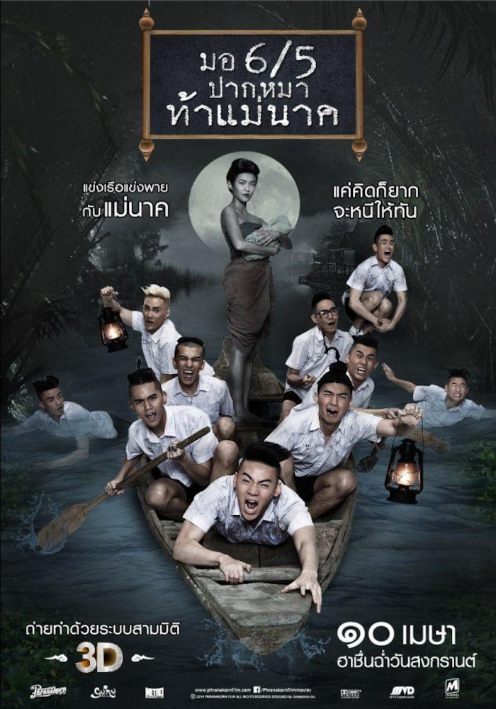 Top 6 phim ma, phim kinh dị học đường Thái Lan hay nhất hiện nay (8)