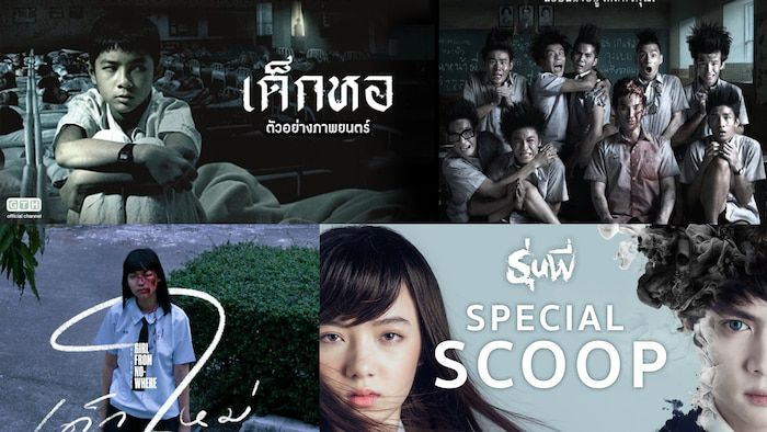 Top 6 phim ma, phim kinh dị học đường Thái Lan hay nhất hiện nay