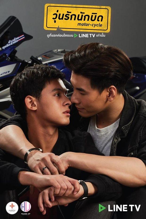 Ít nhưng chất, phim Thái lên sóng tháng 5/2020 được mọt mong chờ (11)