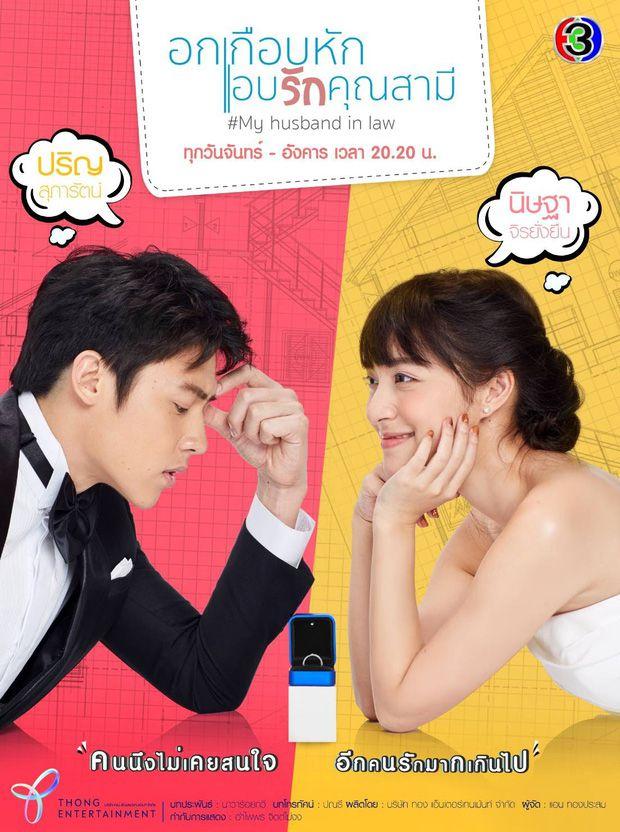Ít nhưng chất, phim Thái lên sóng tháng 5/2020 được mọt mong chờ (7)