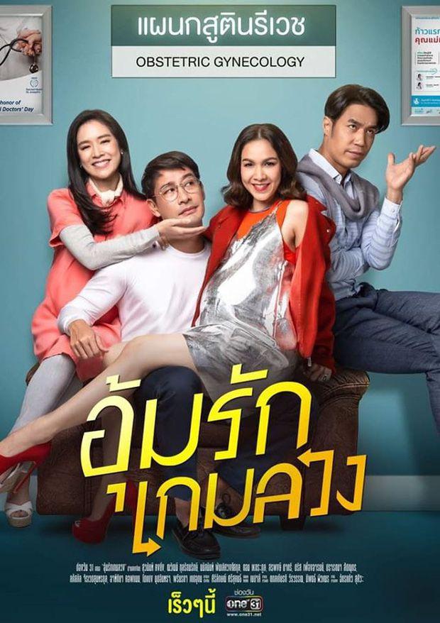 Ít nhưng chất, phim Thái lên sóng tháng 5/2020 được mọt mong chờ (9)