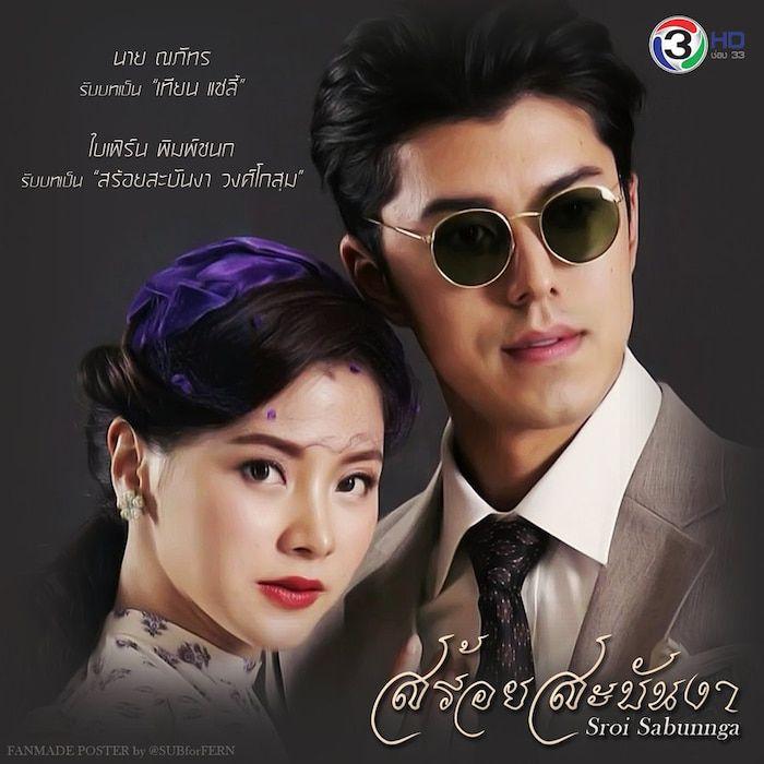 Top 10 phim của đài CH3 Thái Lan không thể bỏ lỡ trong năm 2020 (1)