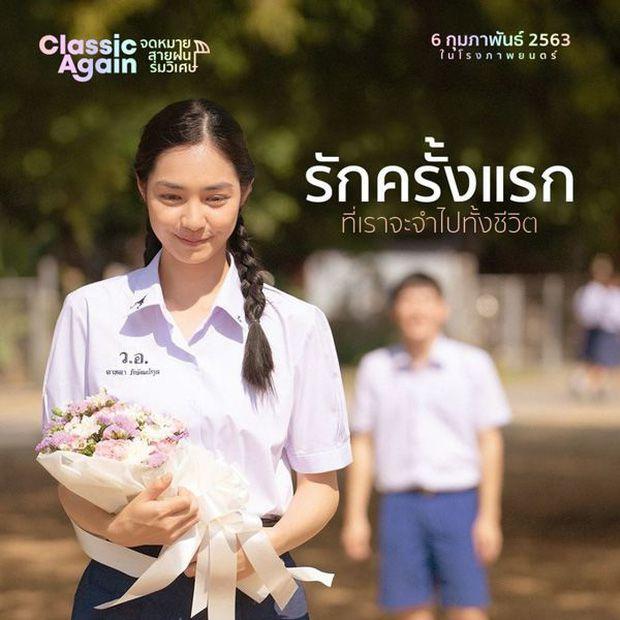 Review phim Cơn Mưa Tình Đầu bản remake của Thái Lan năm 2020 (13)