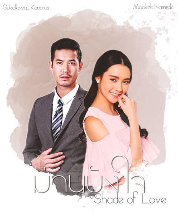 Tháng 6, bữa tiệc đa sắc màu cho mọt phim Thái thưởng thức (2)