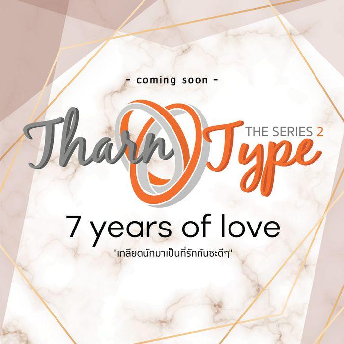 Xôn xao 2 nhân vật bí ẩn trong TharnType 2: 7 Years of Love (9)