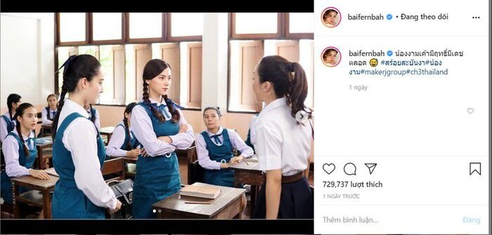 Baifern Pimchanok khoe ảnh hậu trường phim Sợi dây chuyền hoàng lan (1)