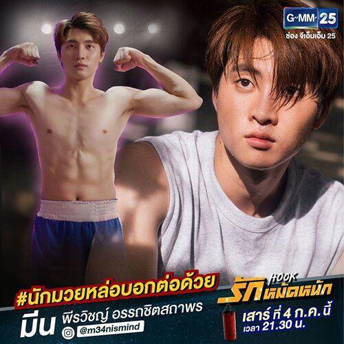 Đây là 3 phim Thái Lan của đài GMM 25 lên sóng tháng 7/2020 (4)
