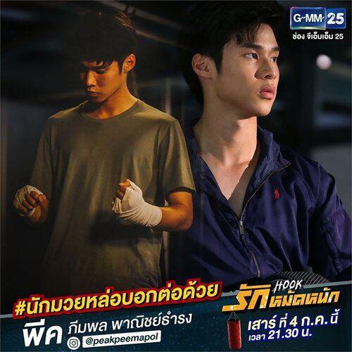 Đây là 3 phim Thái Lan của đài GMM 25 lên sóng tháng 7/2020 (6)