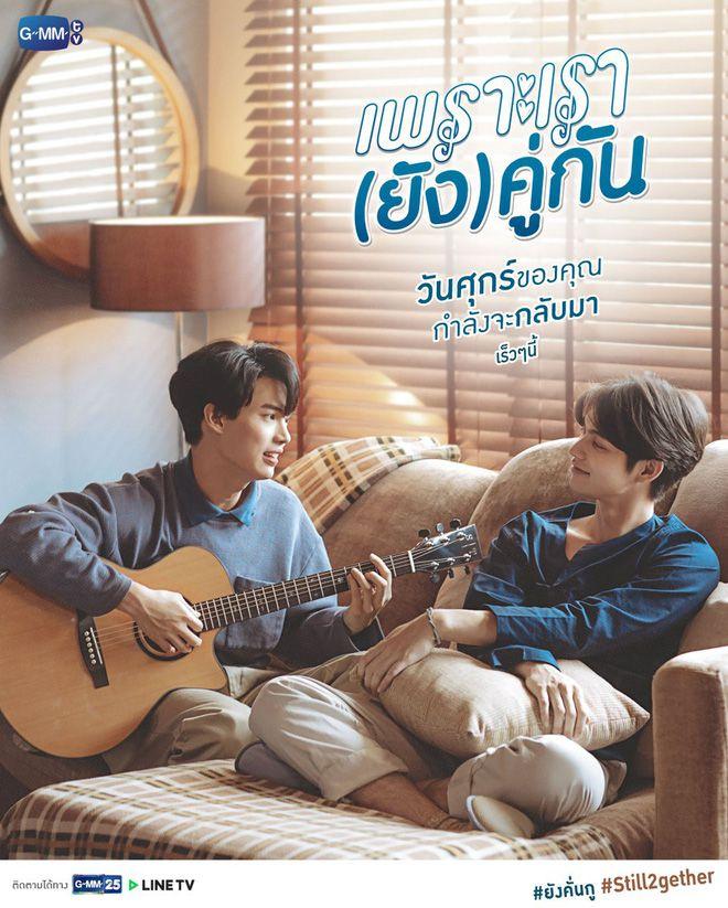 Phim đam mỹ Still 2gether tung poster tình tứ khiến hủ nữ nhũn tim (1)