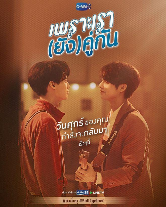 Phim đam mỹ Still 2gether tung poster tình tứ khiến hủ nữ nhũn tim (2)