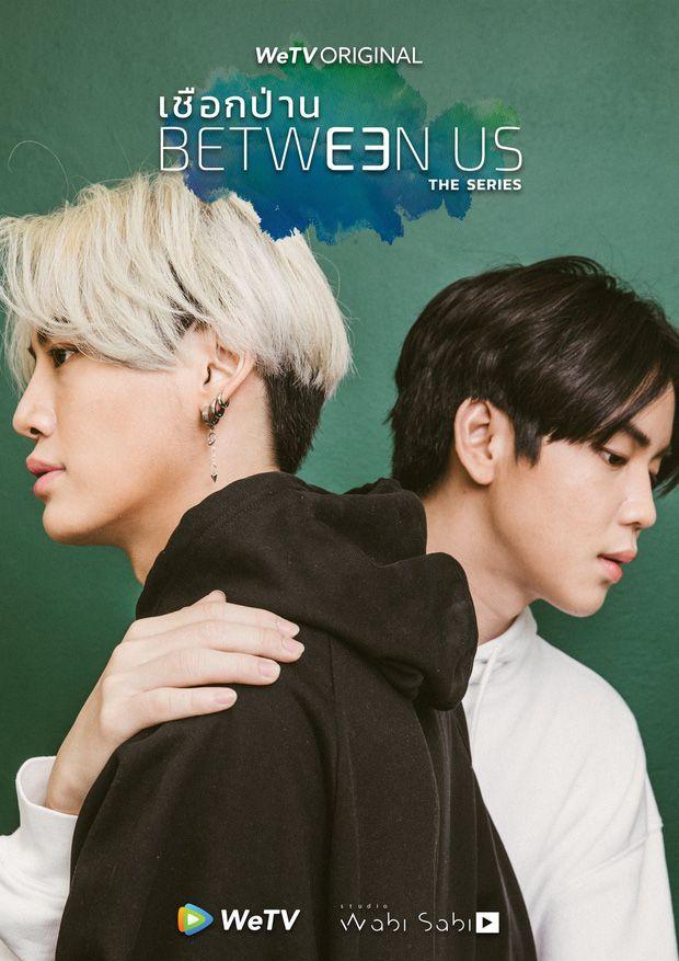 WeTV tung thính nặng: Loạt poster phim đam mỹ mới đẹp ngất ngây (10)