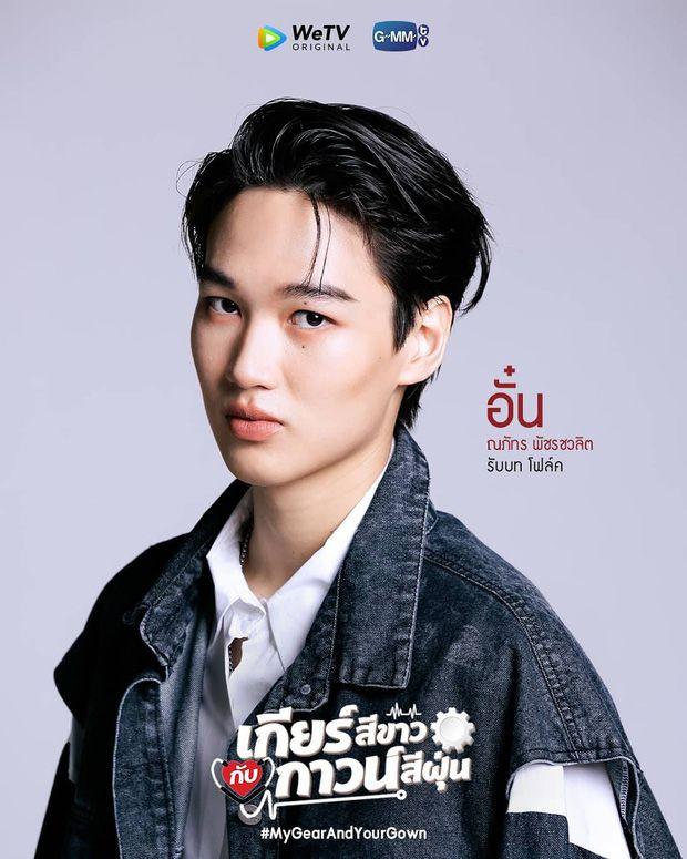 WeTV tung thính nặng: Loạt poster phim đam mỹ mới đẹp ngất ngây (5)