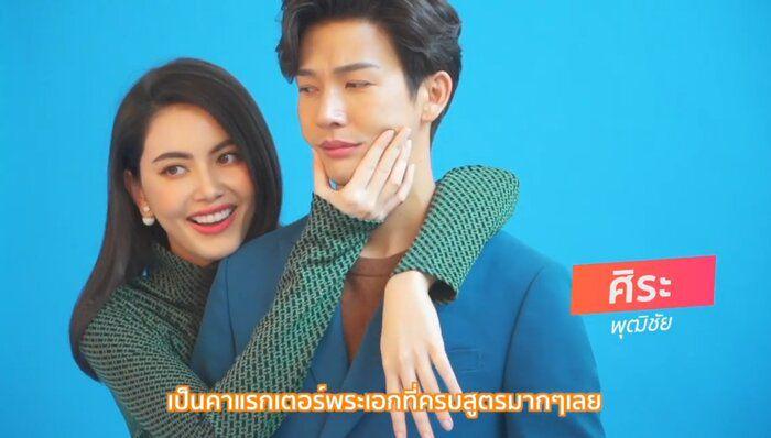 Mùa hè của hồ ly bản Thái top 1 trending vì dàn cast quá khủng (4)