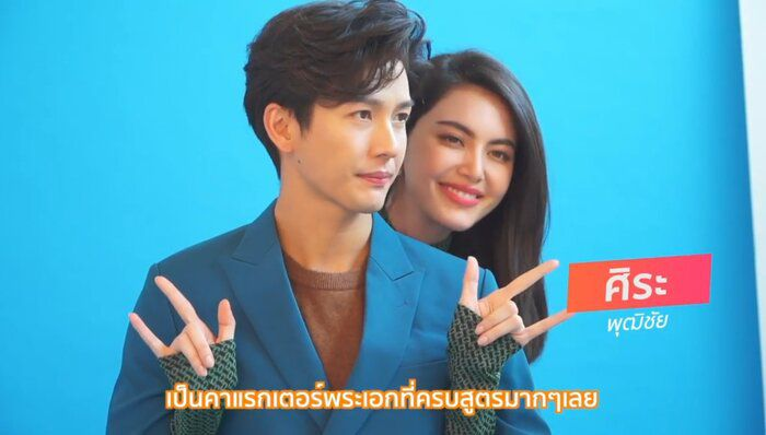 Mùa hè của hồ ly bản Thái top 1 trending vì dàn cast quá khủng (9)