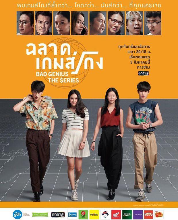 Phim Thái của CH3, CH7 và GDH lên sóng tháng 8, mọt hóng bộ nào? (1)
