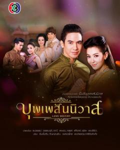 Top 10 phim truyền hình Thái Lan của CH3 có rating cao nhất từ 2009 tới 2020 (2)
