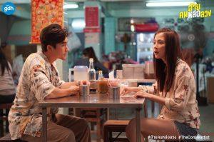 Anh chàng đẹp trai lừa đảo: Siêu phẩm phim điện ảnh của Thái cuối năm 2020 (10)