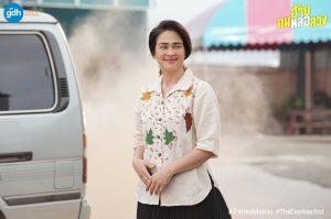 Anh chàng đẹp trai lừa đảo: Siêu phẩm phim điện ảnh của Thái cuối năm 2020 (11)