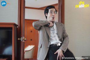 Anh chàng đẹp trai lừa đảo: Siêu phẩm phim điện ảnh của Thái cuối năm 2020 (5)