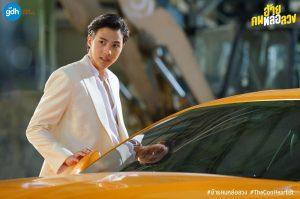 Anh chàng đẹp trai lừa đảo: Siêu phẩm phim điện ảnh của Thái cuối năm 2020 (6)