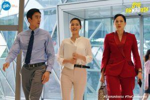 Anh chàng đẹp trai lừa đảo: Siêu phẩm phim điện ảnh của Thái cuối năm 2020 (7)