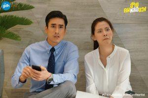 Anh chàng đẹp trai lừa đảo: Siêu phẩm phim điện ảnh của Thái cuối năm 2020 (9)