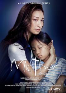 DS 5 phim được đề cử ở hạng mục 'Phim truyền hình Thái Lan hay nhất' (2)