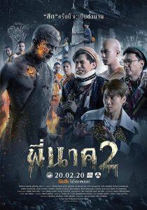 Top 4 bộ phim điện ảnh Thái Lan có doanh thu cao nhất 2020 (2)