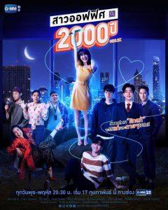 Top 5 phim truyền hình Thái Lan lên sóng được yêu thích tháng 2/2021 (1)