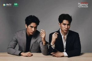 Nội dung phim boylove Manner of Death của couple MaxTul (1)