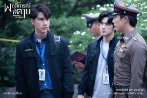 Nội dung phim boylove Manner of Death của couple MaxTul (3)