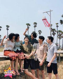Krating Khunnarong và Oom Eisaya đóng chính phim Ai Khoi Hug Jao (1)