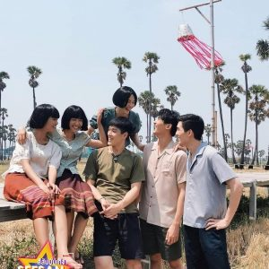 Krating Khunnarong và Oom Eisaya đóng chính phim Ai Khoi Hug Jao (3)