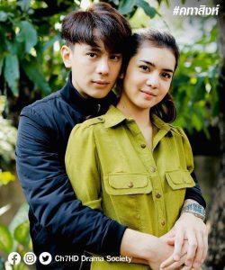 3 bộ phim truyền hình của đài TV7 Thái Lan gia nhập đường đua tháng 5 (3)