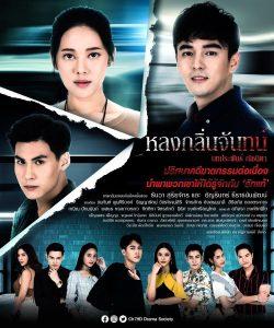 3 bộ phim truyền hình của đài TV7 Thái Lan gia nhập đường đua tháng 5 (4)