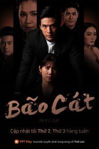 Top 5 phim Thái Lan đang hot nhất trên FPT Play năm 2021 (2)