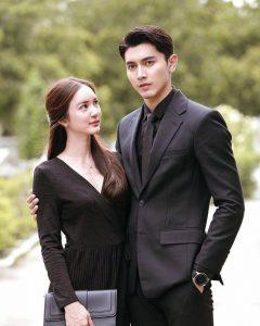 Phim Minh châu rực rỡ tập 10 có rating tăng vọt, lên tới con số 3.0 (7)
